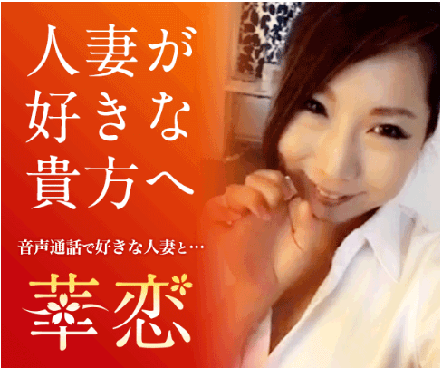 華恋(カレン)ライブチャットアプリ