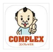 コンプレックスラブの特徴と口コミ!